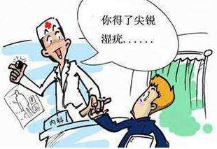 在东莞治疗尖锐湿疣医院哪家好