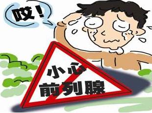 我想知道患上前列腺炎后会引起龟头炎吗?