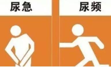 东莞治疗男性尿道炎哪个医院较好